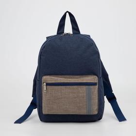 4818 P-600 / D Backpack det., 21 * 11 * 29, separate with a zipper, n / pocket, light-reflecting strip, blue / beige