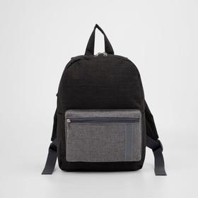 4818 P-600 / D Backpack det., 21 * 11 * 29, separate with a zipper, n / pocket, light-reflecting strip, black / gray