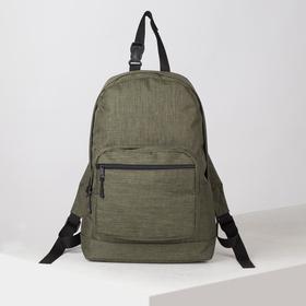 Рюкзак молодёжный, отдел на молнии, 2 наружных кармана, цвет хаки
