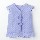Блузка с короткими рукавами для девочки MINAKU, рост 98, цвет фиолетовый/белый - фото 105465005