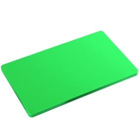 Доска разделочная 32.5×26.5×1.5 см, зелёный, пластик