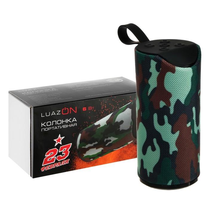 """Портативная колонка """"23 Февраля"""" LuazON LAB-52, 6 Вт, microSD, AUX, USB, хаки"""