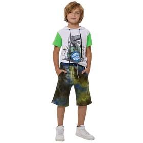Шорты для мальчиков, рост 146 см, цвет сине-зелёный