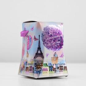 "Gift box ""balloon"", 12.3 x 7 x 7 cm"