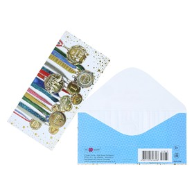 Envelope for money