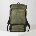 Рюкзак туристический, отдел на стяжке шнурком, 3 наружных кармана, цвет зелёный