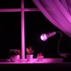 Светильник для растений 7 Вт, 5 мкмоль/с, гибкая ножка 30 см, прямая вилка