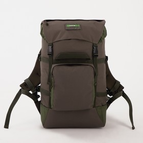 Рюкзак туристический, отдел на молнии, 3 наружных карманов, цвет хаки