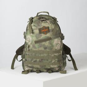 Рюкзак туристический, 2 отдела на молниях, наружный карман, цвет зелёный