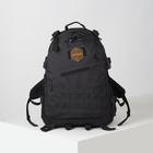 Рюкзак туристический, 2 отдела на молниях, наружный карман, цвет чёрный