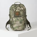 Рюкзак туристический, 2 отдела на молниях, 2 наружных кармана, цвет зелёный