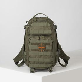 Рюкзак туристический, 2 отдела на молниях, 2 наружных кармана, цвет хаки