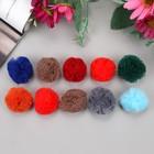 """Декор для творчества """"Цветок-сеточка разноцветные набор 10 шт d=3 см - фото 420072"""