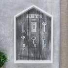"""Крючки декоративные дерево """"Ключи и замочная скважина"""" 30х20х2,7 см"""