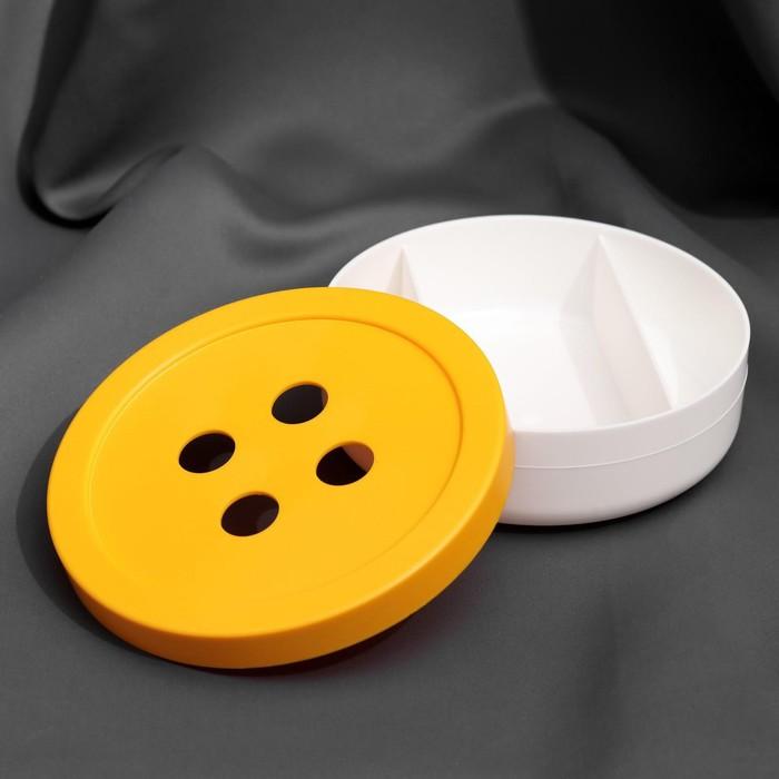 Органайзер для хранения швейных принадлежностей, d = 15,5 см, 3 отделения, цвет МИКС