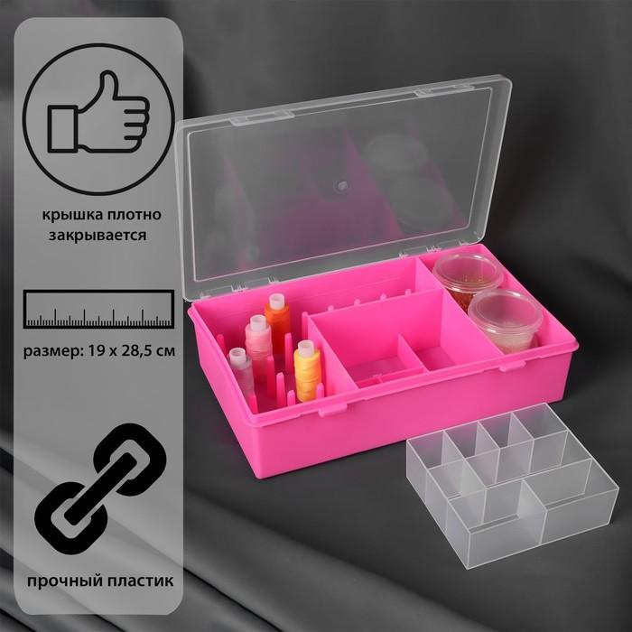 Органайзер для хранения швейных принадлежностей, 7,5 × 19 × 28,5 см, цвет МИКС