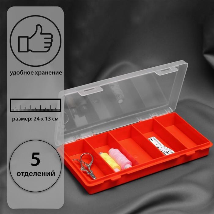 Органайзер, 24 × 13 × 3,5 см, 5 отделений, цвет МИКС