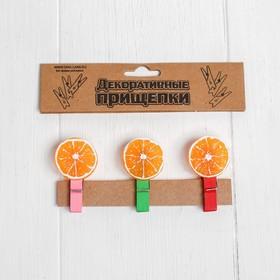 Набор декоративных прищепок «Апельсины» 2×12,5×10,5 см, МИКС