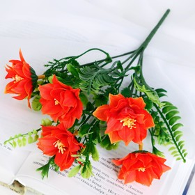 "Bouquet ""mock orange fern"" 25 cm mix"