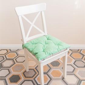 Подушка на стул, размер 45 × 45 см, цвет мятный