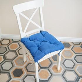Подушка на стул, размер 45 × 45 см, цвет васильковый