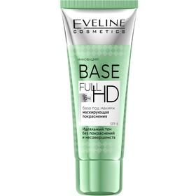База под макияж Eveline Base Full HD «Маскирующая покраснения», 30 мл
