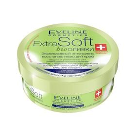 Крем для лица Eveline Extra Soft «Эксклюзивный», интенсивно-восстанавливающий, 200 мл