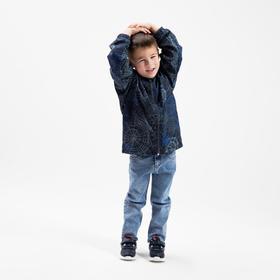 Ветровка для мальчика, цвет синий, рост 104-110 см