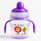 Поильник детский с силиконовым носиком, 120 мл.,, цвет фиолетовый - фото 105489843