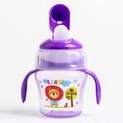 Поильник детский с силиконовым носиком, 120 мл.,, цвет фиолетовый - фото 105489845