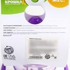 Поильник детский с силиконовым носиком, 120 мл.,, цвет фиолетовый - фото 105489848