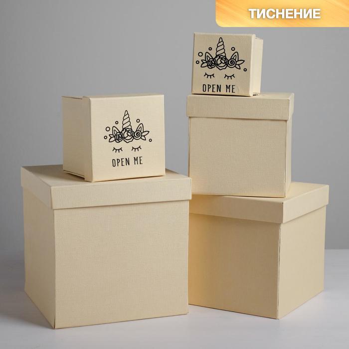 Набор подарочных коробок распадающихся 5 в 1 Open me, 9 × 9 × 9‒21 × 21 × 21 см - фото 798472121