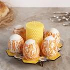 """Подставка для 6 яиц со свечей """"Пчелы"""""""