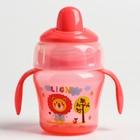 Поильник детский с мягким носиком, 120 мл., с ручками, цвет розовый - фото 488485
