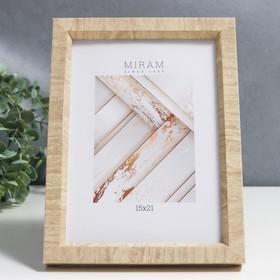Gallery plastic photo frame 15x21 cm beige 045