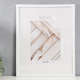 Gallery plastic photo frame 40x50 cm 861 white