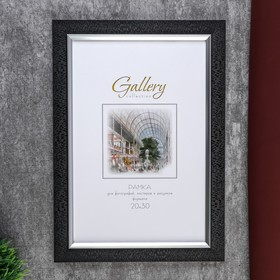 Gallery plastic photo frame 20x30 cm 847 black