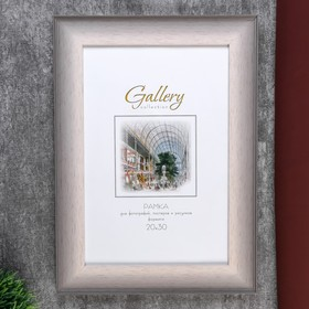 Gallery plastic photo frame 20x30 cm dark gradient