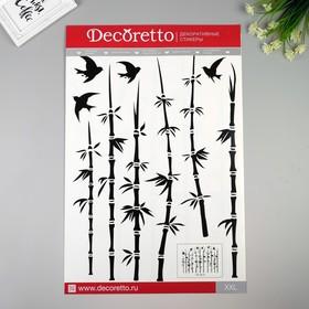 Stickers Decoretto