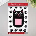 """Наклейки Decoretto """"Черный котёнок"""" 23х36 см"""