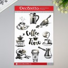 "Наклейки Decoretto ""Время для кофе"" 35х50 см"
