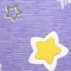 Постельное бельё 1,5 сп Samy ««Звёздочки» цвет фиолетовый 147х210, 150х210, 70х70 - 2шт, бязь 125 г/м - фото 105556925