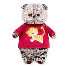 Мягкая игрушка «Басик в футболке с принтом тигренок», 30 см