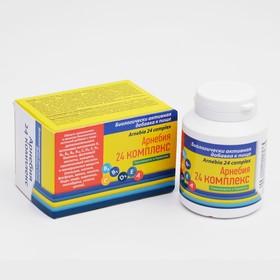 Витамины «Арнебия 24 комплекс», 100 таблеток