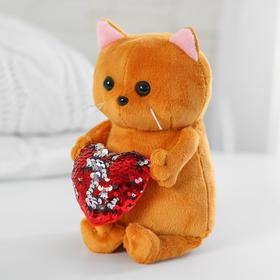 Мягкая игрушка «Кот Бисквит», с сердцем