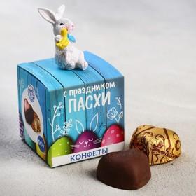 Конфеты шоколадные «С Праздником Пасхи», с фигуркой, 50 г
