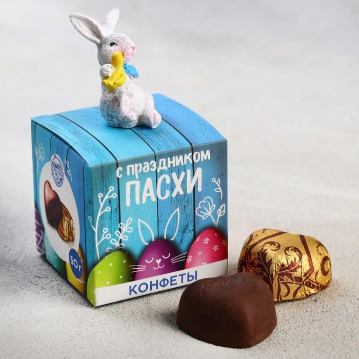 Шоколадные конфеты с фигуркой «С Праздником Пасхи», 50 г