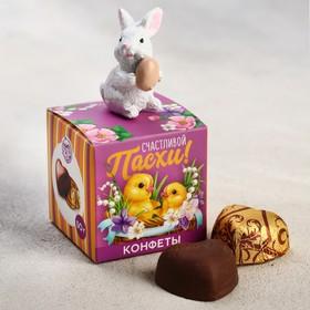 Конфеты шоколадные «Счастливой Пасхи», с фигуркой, 50 г