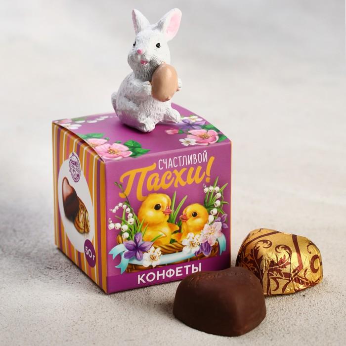 Шоколадные конфеты с фигуркой «Счастливой Пасхи», 50 г