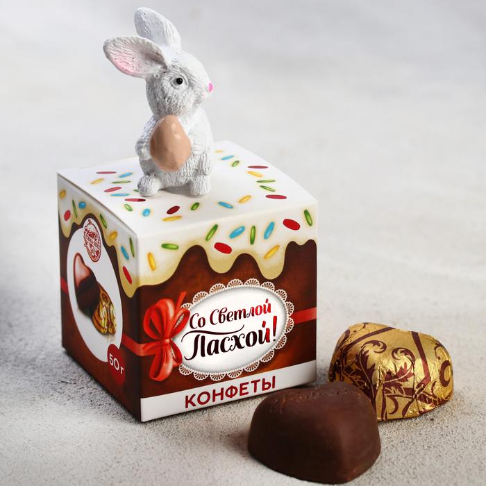 Шоколадные конфеты с фигуркой «Со Светлой Пасхой», 50 г